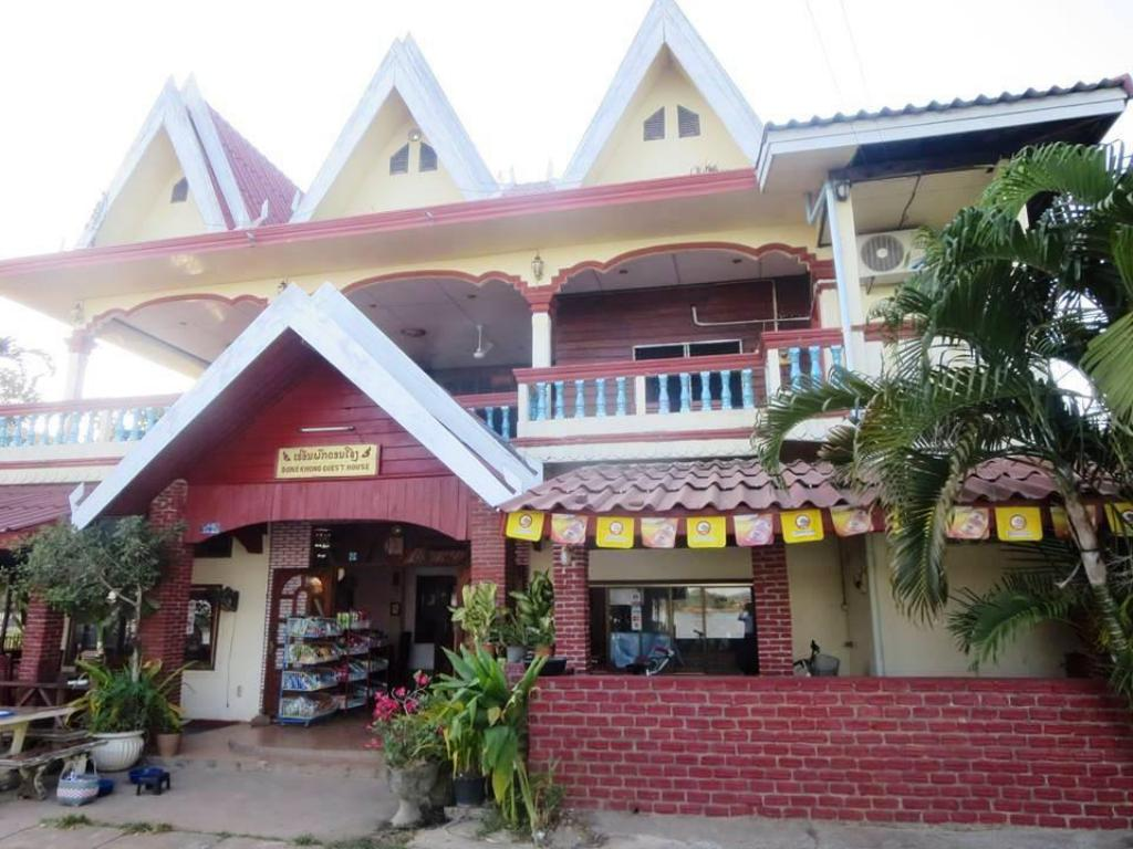 See all 24 photos Don Khong 1 Guesthouse