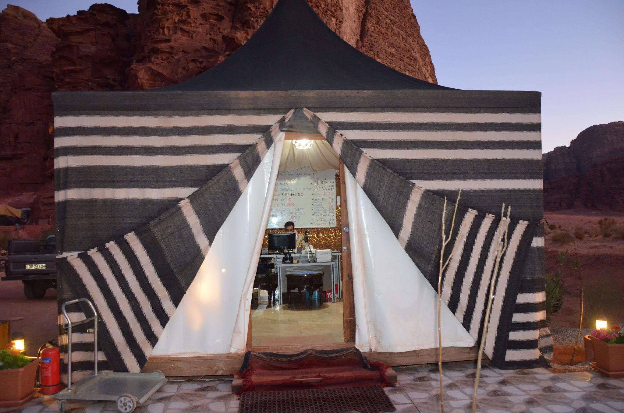 wadi rum night luxury camp full of stars tent