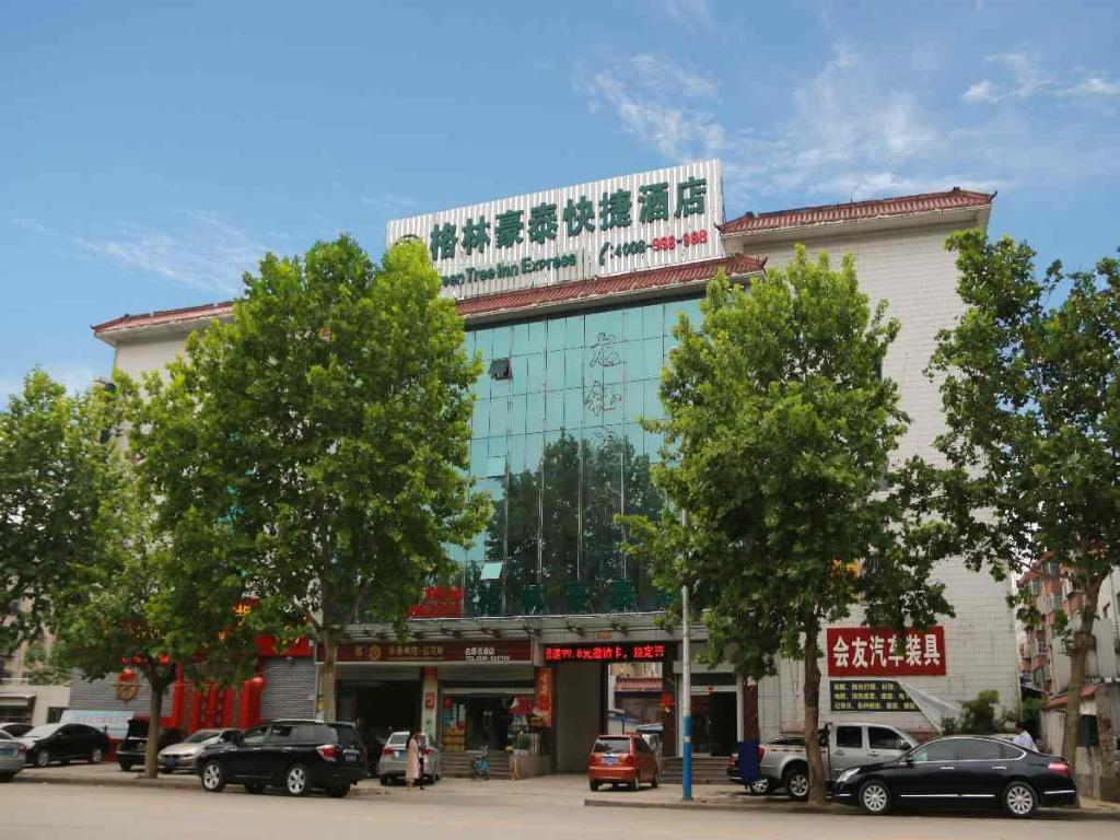 Greentree Inn Taian Yingchun Road Dai Temple Express Hotel