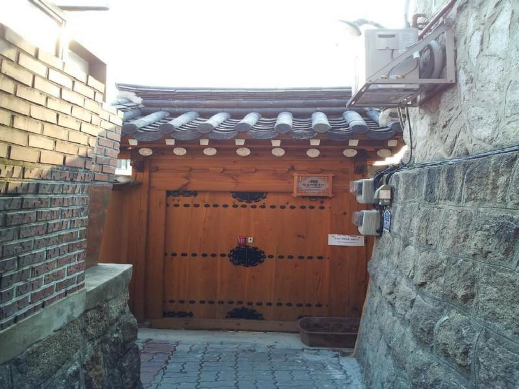 Mere om Bamboo Hanok Guesthouse
