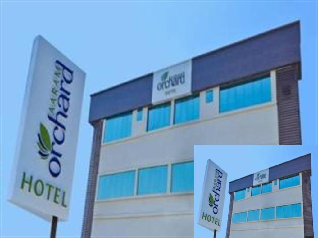 Hotel Furaat Inn Hotels Near Dadi Dining Hall Ahmedabad Best Hotel Rates Near