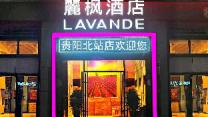 Lavande Hotels Guiyang North Railway Station