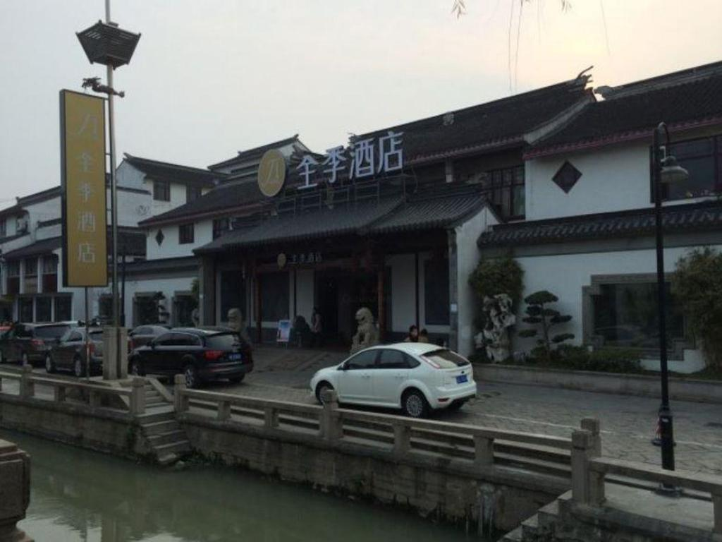 More about JI Hotel Suzhou Branch