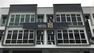 Hotel18 (MyHome)