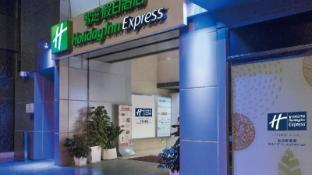 Holiday Inn Express Causeway Bay Hong Kong 3e9c903ddd9