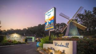 The Big Windmill Corporate & Family Motel