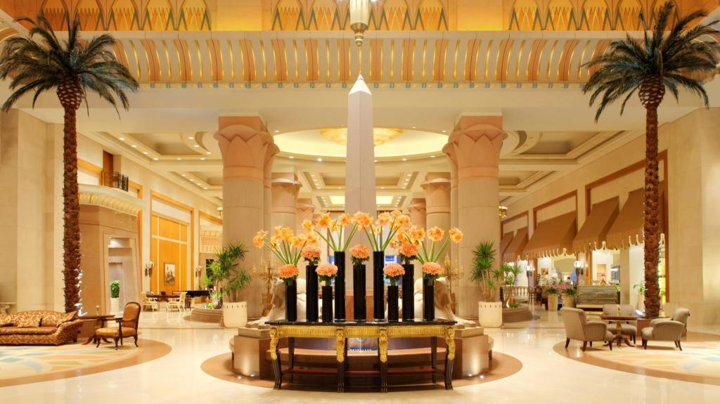 Αίθουσα υποδοχής Intercontinental Cairo Citystars