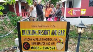 Duckling Resort And Bar