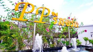 PP Resort