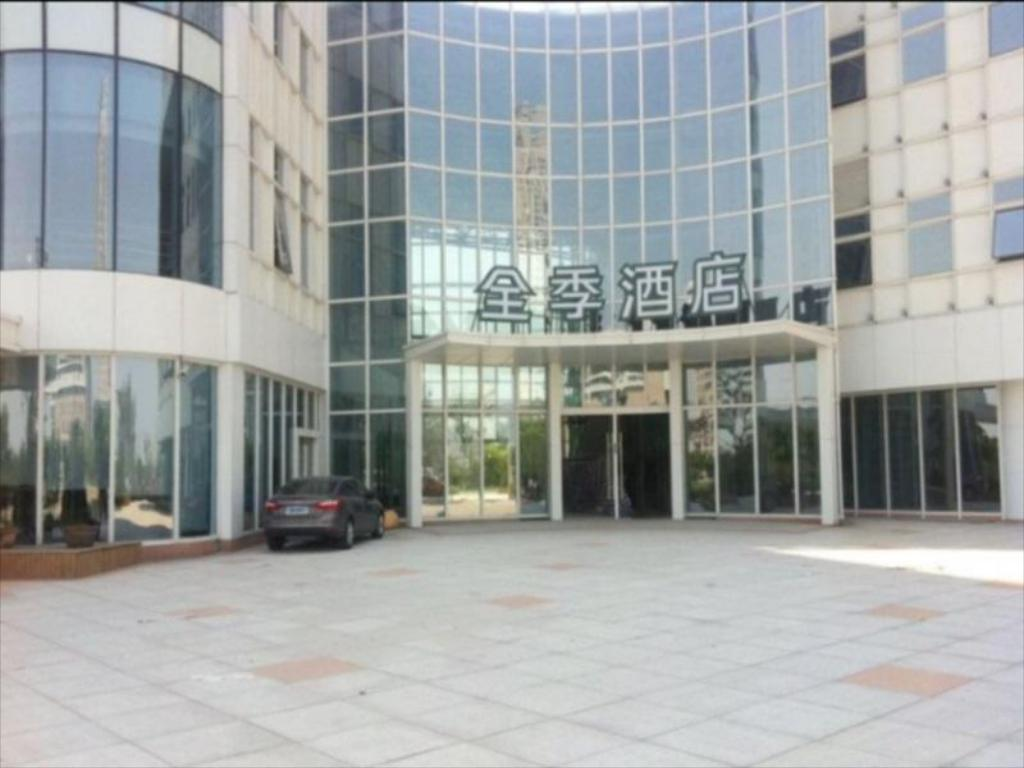 Pohled zvenku JI Hotel Nantong Economic and Technical Development Zone