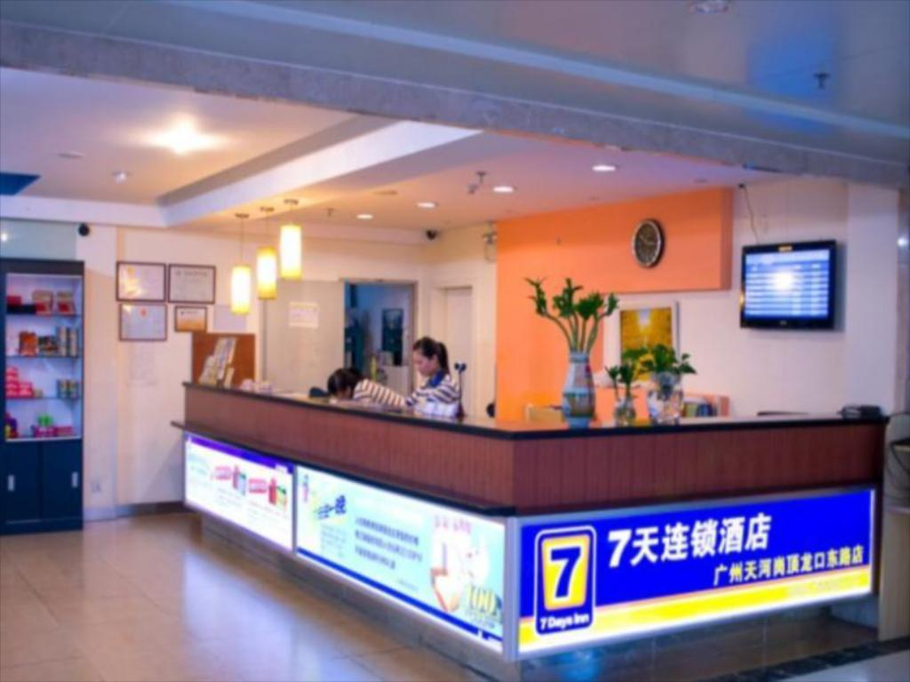 Mais sobre 7 Days Inn Guangzhou - East Longkou Road Branch
