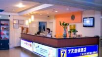 7 Days Inn Guangzhou - East Longkou Road Branch
