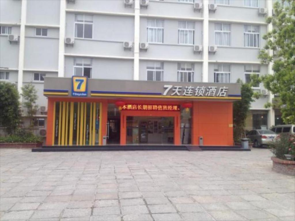 Mere om 7 Days Inn Xiamen University South Putuo Branch