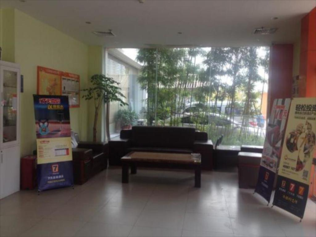 Lobby 7 Days Inn Xiamen University South Putuo Branch