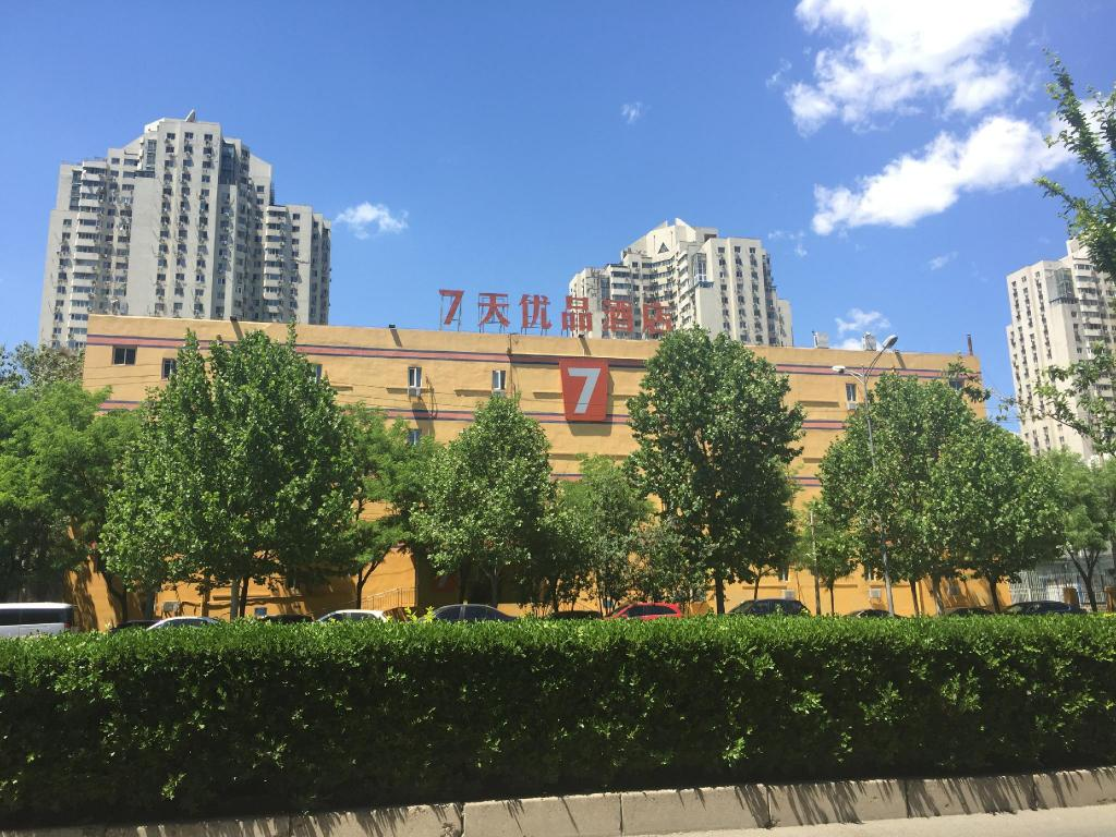 More about 7 Days Premium Wangjing