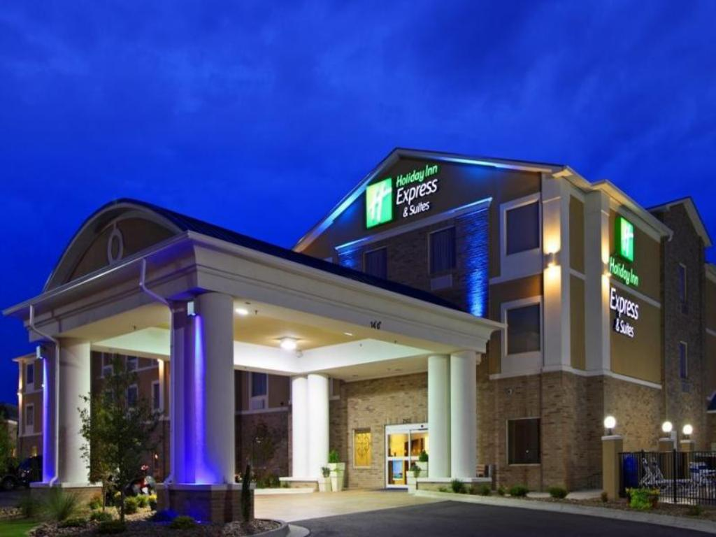 More About Holiday Inn Express Suites Lebanon