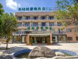 Greentree Inn Sanya Fenghuang Jichang Road Business Hotel