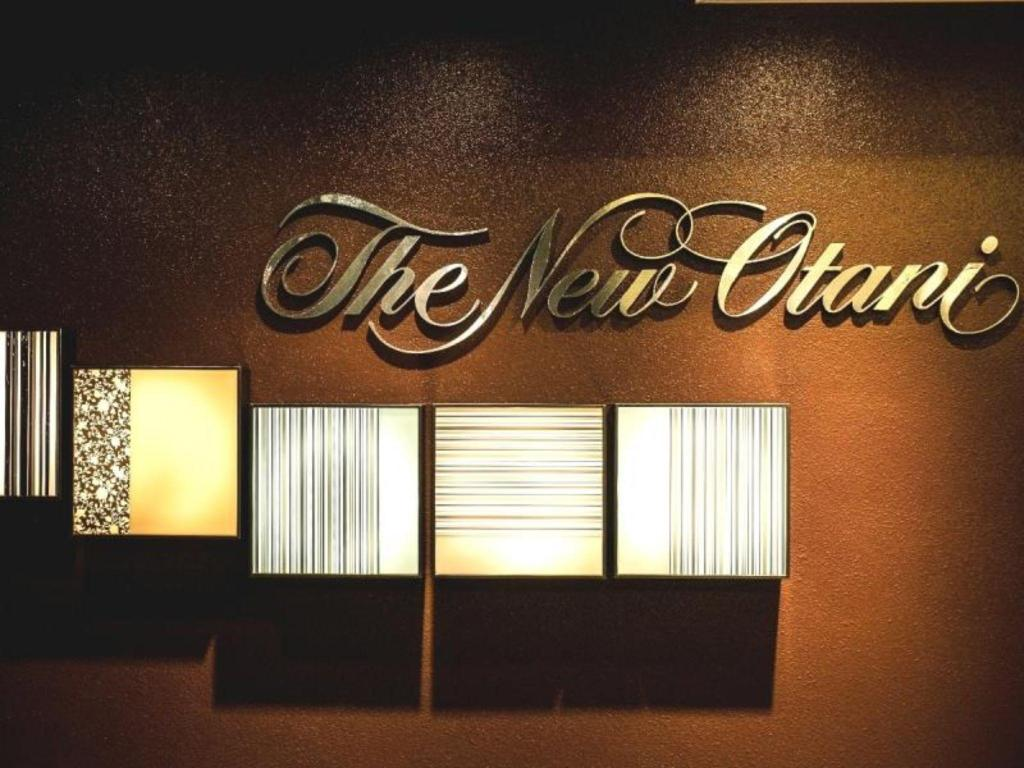 More about Hotel New Otani Hakata