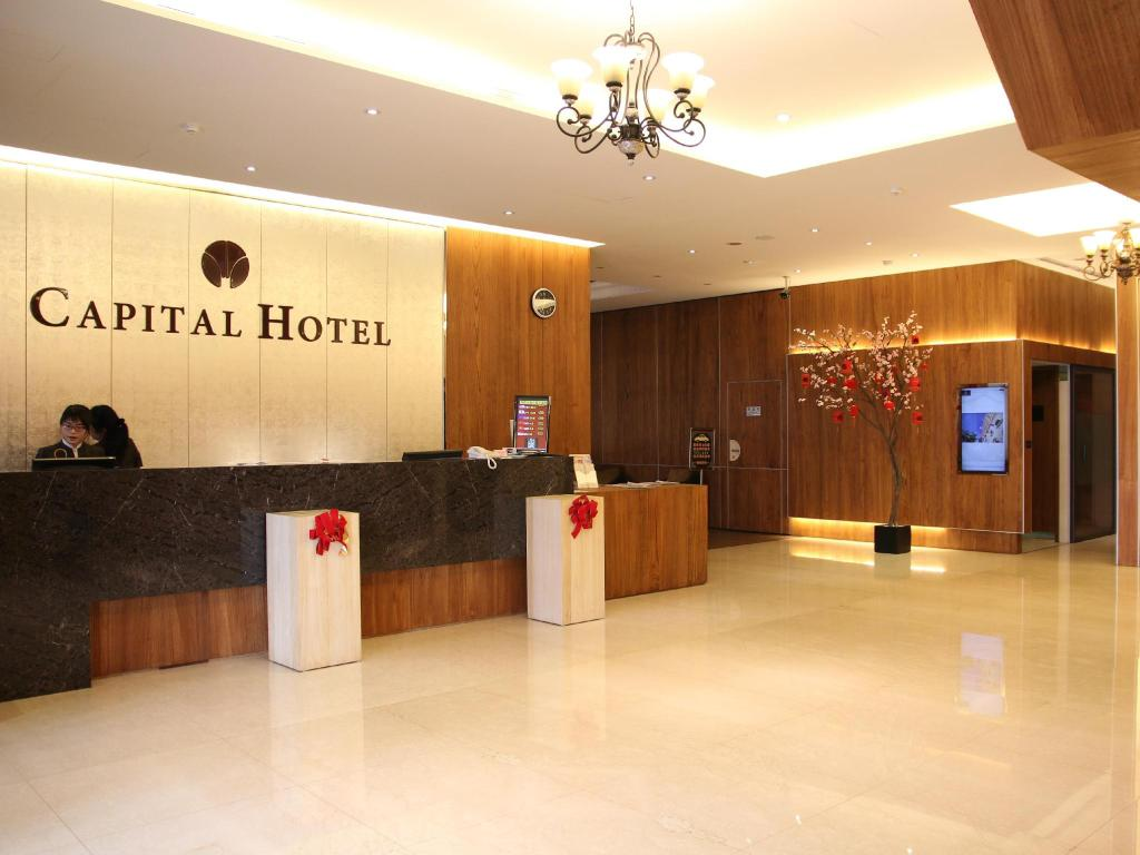 More about Capital Hotel Nanjing