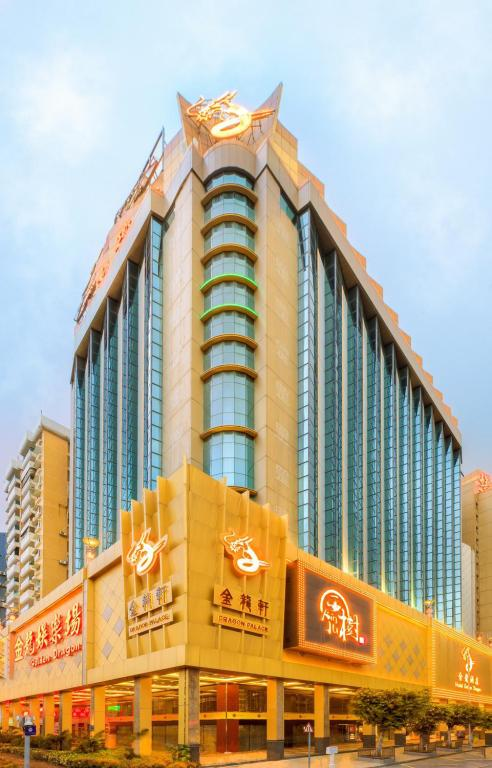 金龙酒店 (Golden Dragon Hotel)