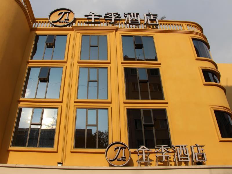 ji hotel kunming zheng yi fang branch in china room deals photos rh agoda com