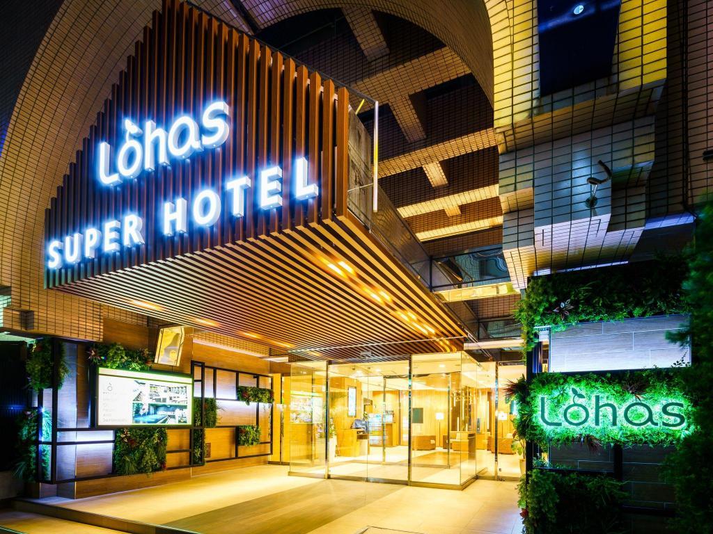 Hasil gambar untuk Super Hotel Lohas Ikebukuro-eki Kitaguchi