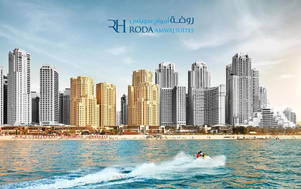More about Roda Amwaj Suites Jumeirah Beach Residence