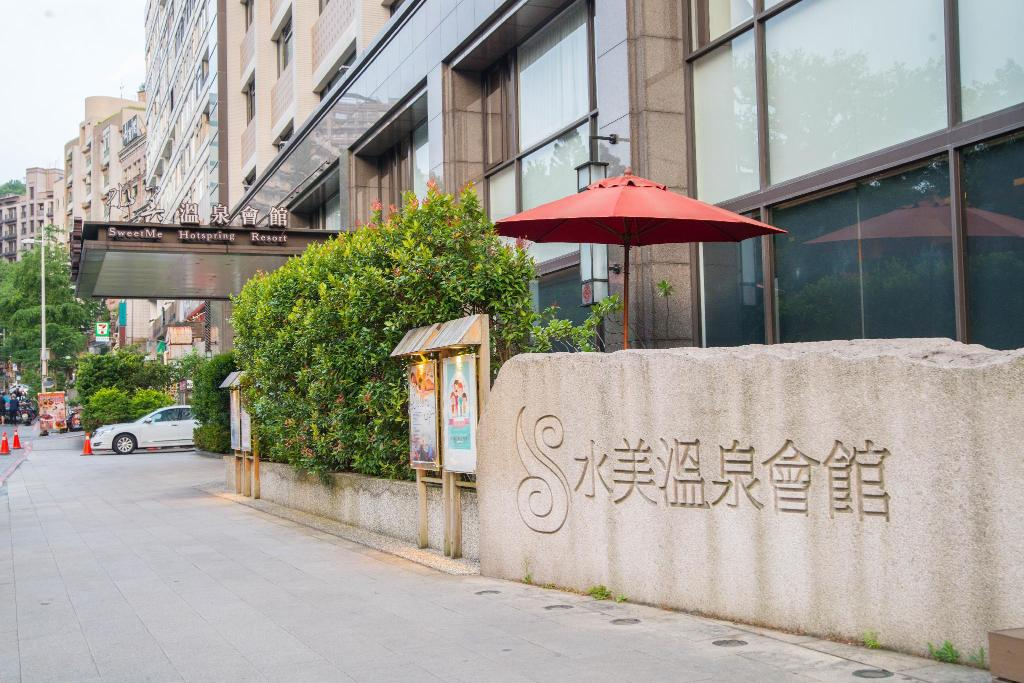 More about Beitou Sweetme Hotspring Resort