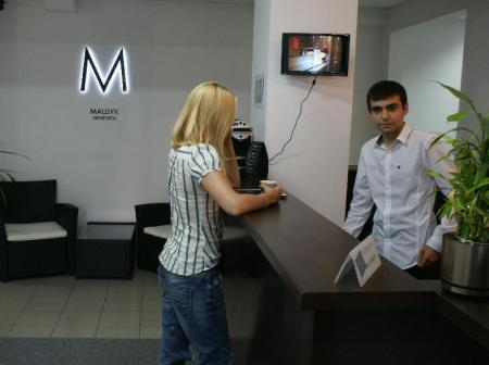 Reception Hotel Mashuk