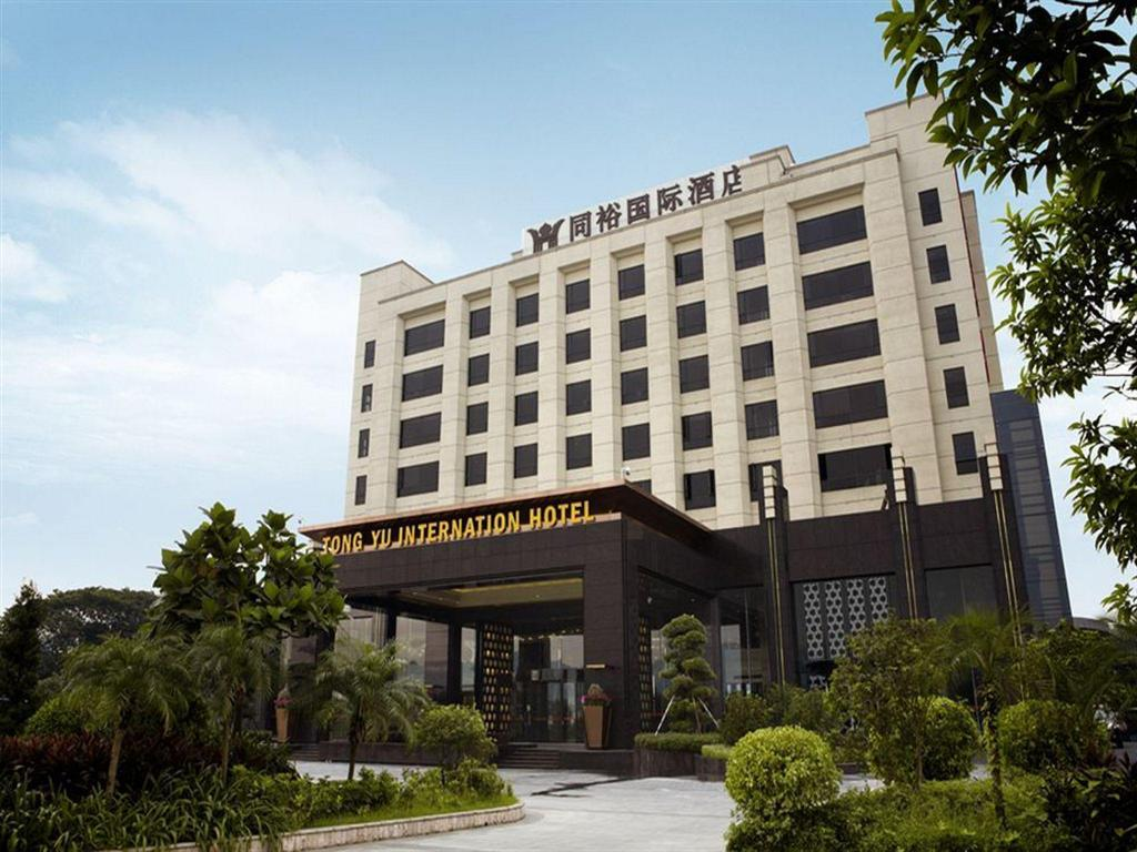 فندق قوانغتشو تونج يو إنترناشونال  (Guangzhou Tong Yu International Hotel)