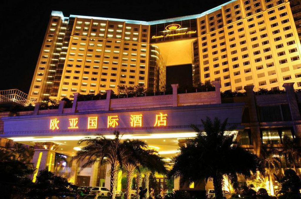 東莞歐亞國際酒店(Eurasia International Hotel)   Agoda推介住宿