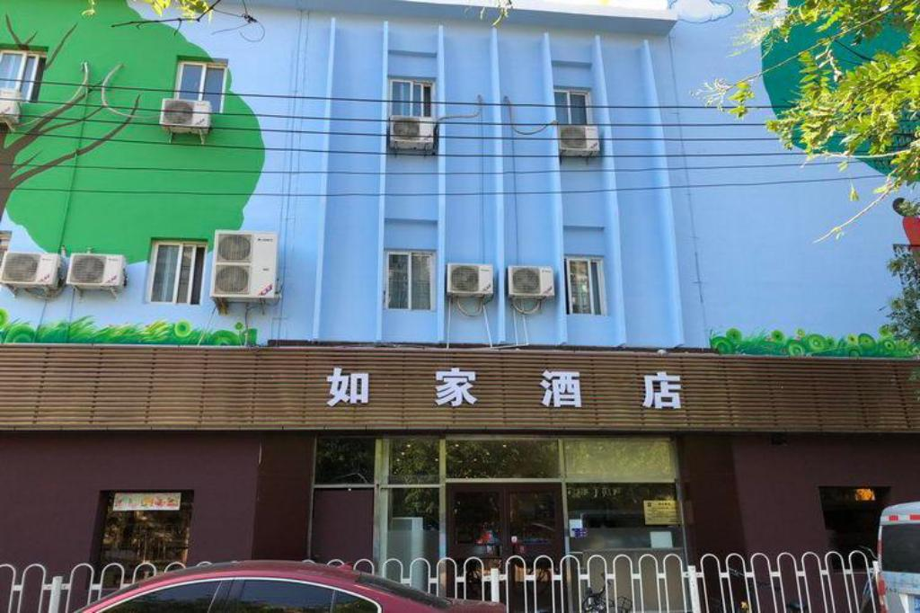 More about Homeinn Hotel (Beijing Chuanmei University)