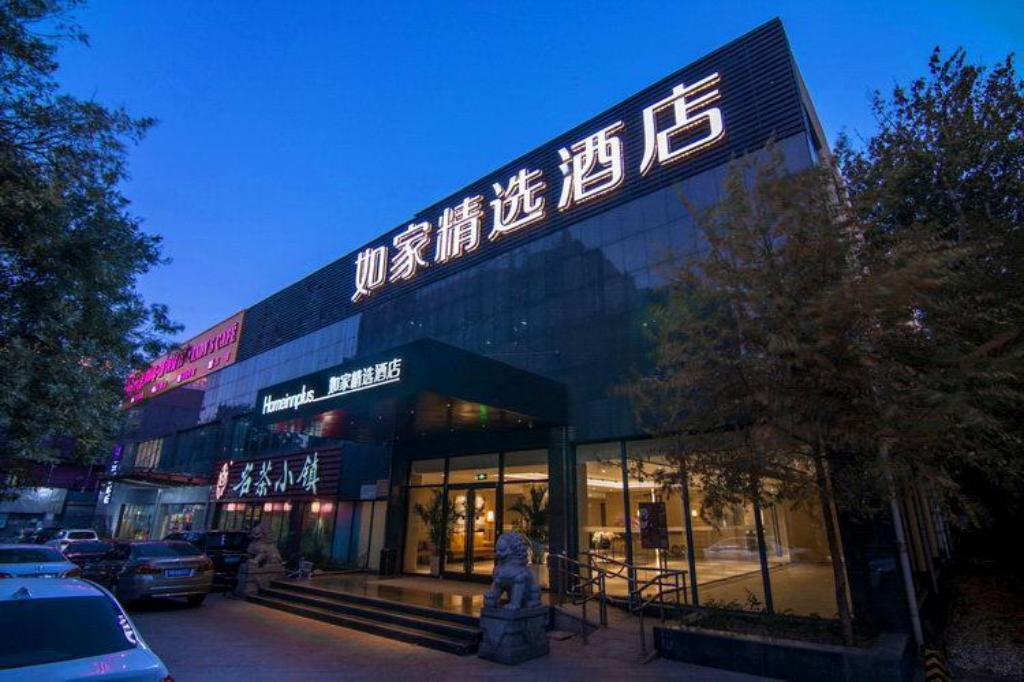 More about Home Inn Plus-Beijing Guangqumennei Metro Station Hongrun