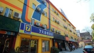 7 Days Premium Shanghai Tianshan Road Branch