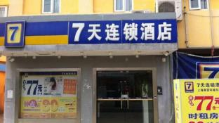 7 Days Inn Shanghai Fengxian East Huancheng Road Branch