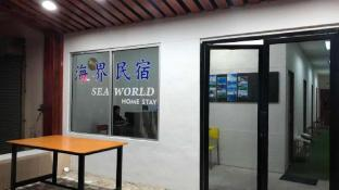 SEA WORLD HOME STAY