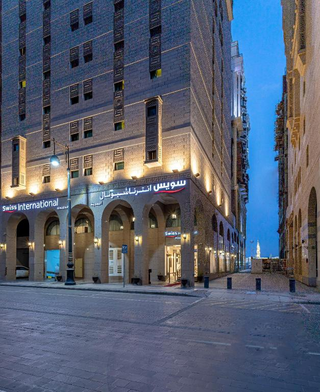 Swiss International Al Madina Hotel Medina Deals Photos Reviews