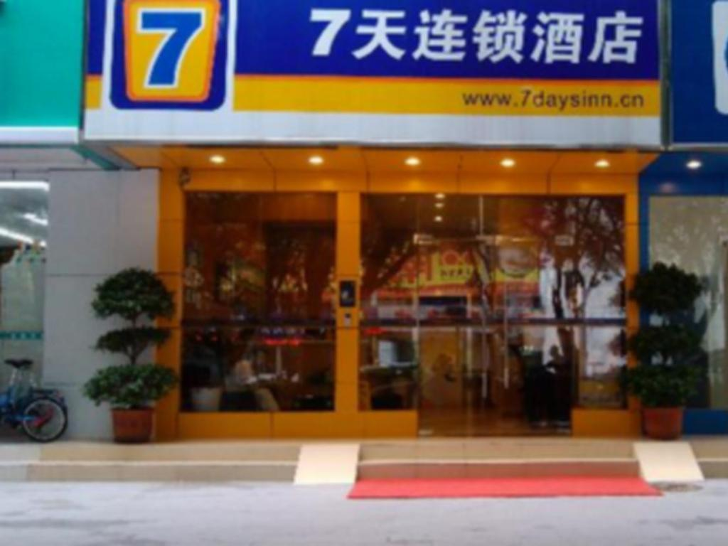 More about 7 Days Inn University East Road Branch