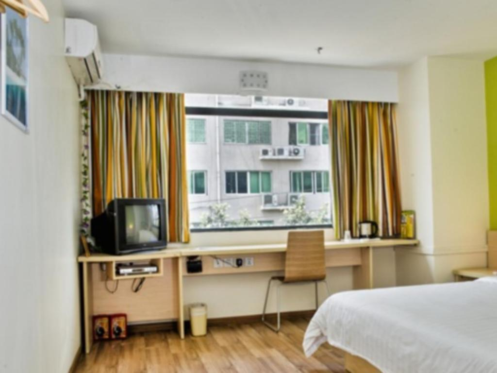 Business Single Room - Guestroom 7 Days Inn University East Road Branch