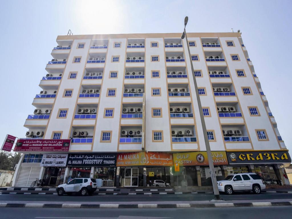 Al Malika Hotel Apartments in Ajman - Room Deals, Photos & Reviews