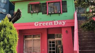 Greenday Guesthouse