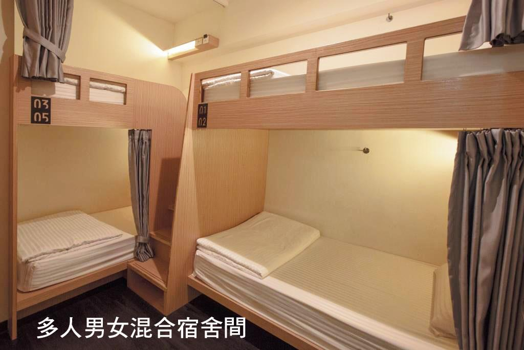 高級男女混合宿舍 (Superior Mixed Dormitory)