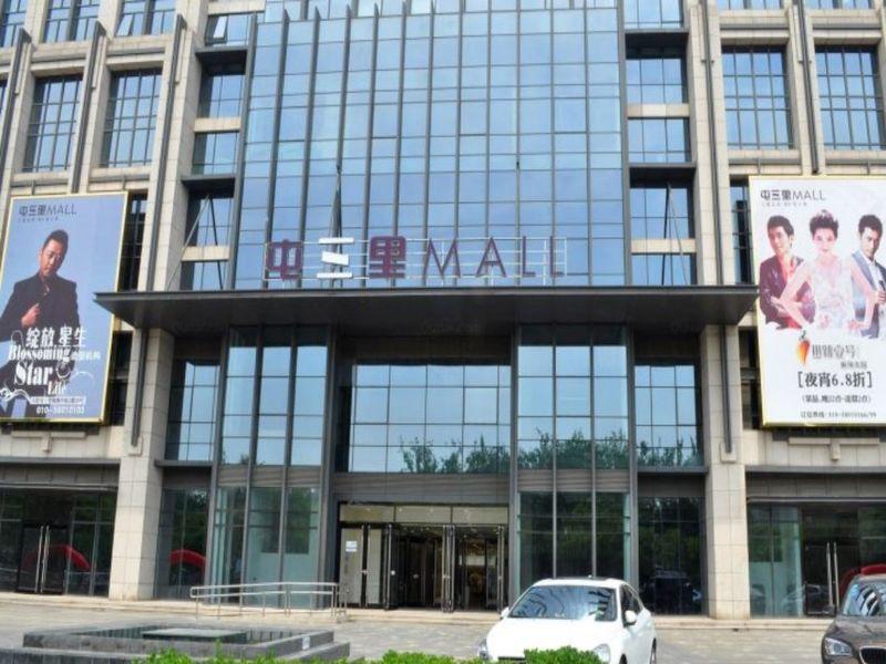 hotels near san li tun bar street beijing best hotel rates near rh agoda com