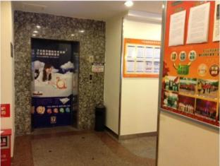 7 Days Inn Guangzhou - North Railway Station