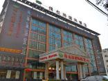 Vienna Hotel Shanghai Pudong Financial Information Industry Park Branch