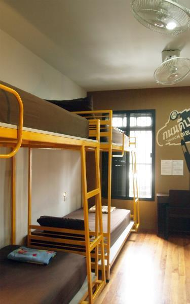 1 Person in 6-Bed Dormitory with Fan - Mixed