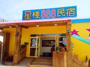 Kenting Star Inn 888