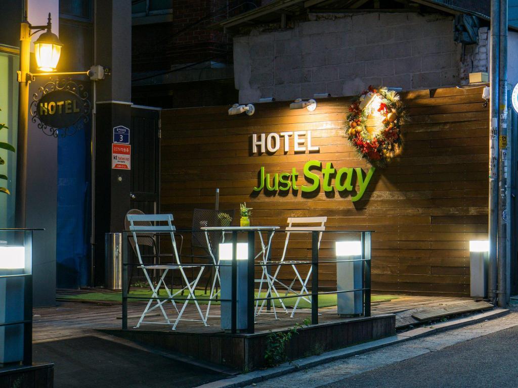 ホテル ステイ