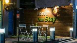 Just Stay Hotel