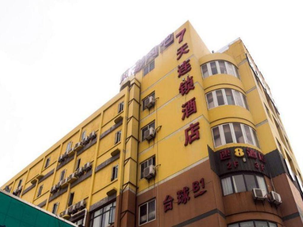7 Days Inn Intime Town Hangzhou Wenyi West Road